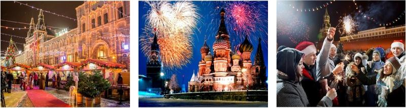 Новый Год В России — 2019: Куда поехать?