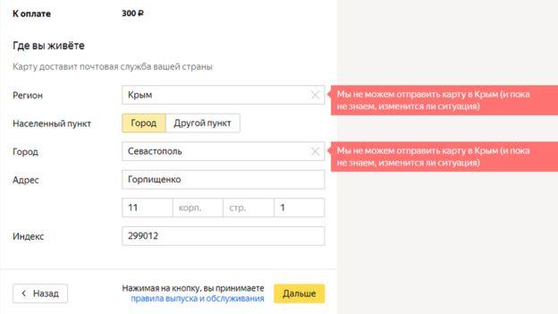 дает ли тинькофф кредит крымчанам беспроцентный кредит на 50 дней