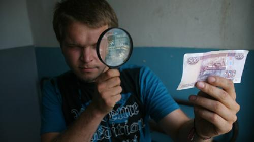 ForPost - ЦБ разглядел у россиян рост зарплат