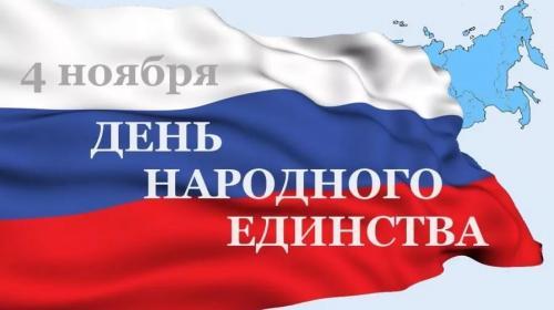 ForPost - Россиян в конце недели ожидают три выходных дня