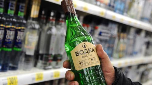 ForPost - Минздрав России не разрешил продавать алкоголь через Интернет