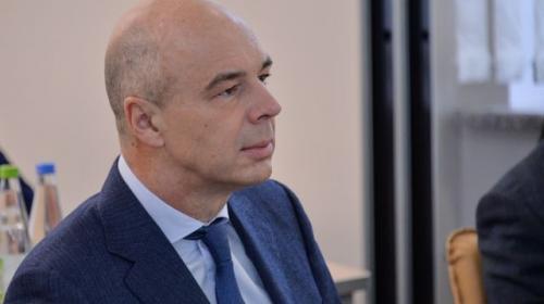 ForPost - Силуанов считает, что криптовалюта никогда не сможет заменить рубль
