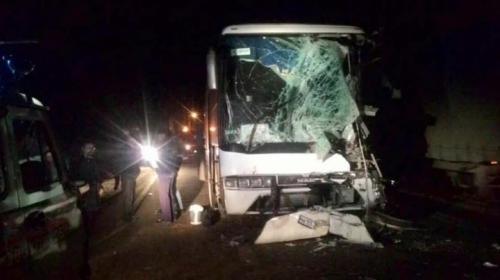 ForPost - ДТП под Ярославлем: в лоб туристическому автобусу влетели 20 тонн
