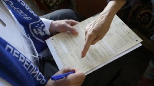 ForPost - Стало известно, когда пройдет Всероссийская перепись населения