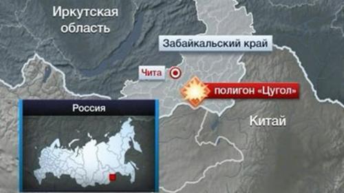 ForPost - На полигоне в Забайкалье в результате взрыва боеприпаса погибли двое военных