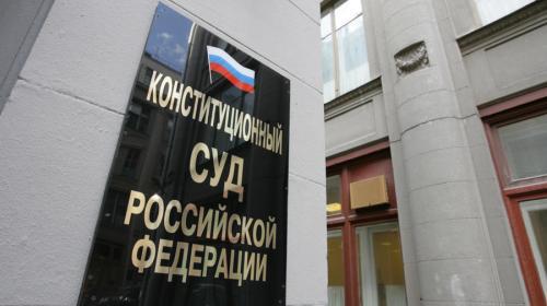ForPost - КС подтвердил запрет осужденным по тяжким статьям на участие в выборах