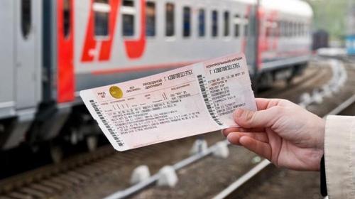 ForPost - Продажа билетов в плацкартные вагоны на 2018 год начнется 17 ноября