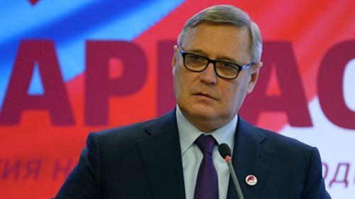 ForPost - Касьянов предложил создать перед выборами оппозиционную коалицию
