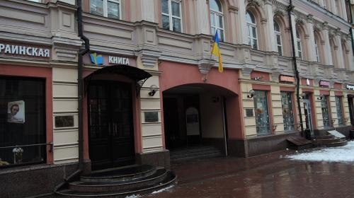 ForPost - Украинская культура уйдет с молотка