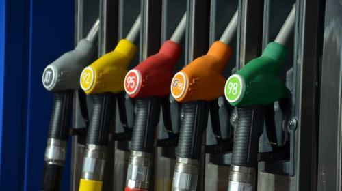 ForPost - Цены на бензин в России достигли рекордных показателей