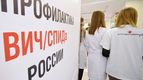 ForPost - Роспотребнадзор назвал топ-5 регионов по заболеваемости ВИЧ
