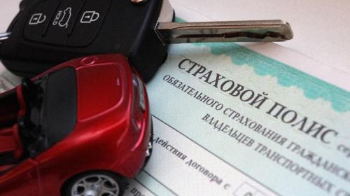 ForPost - Водителей освободят от обязанности предъявлять распечатку полиса ОСАГО