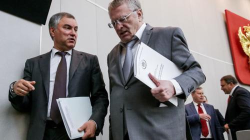 ForPost - В Госдуме поспорили об усталости России от царя