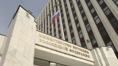 ForPost - Минюст подтвердил отправку девяти СМИ уведомлений о возможном признании их иноагентами