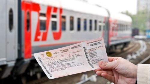 ForPost - Возобновилась продажа билетов в плацкартные вагоны на 2018 год