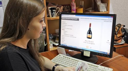 ForPost - Минфин ужесточил законопроект об интернет-торговле алкоголем
