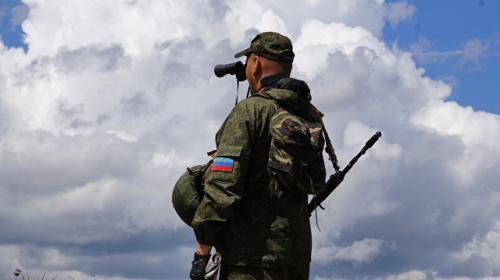 ForPost - Пленный украинский солдат рассказал о планах захвата поселка в ЛНР