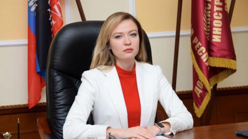 ForPost - Киев рассматривает Минские переговоры как средство получения контроля над границей с РФ – МИД ДНР
