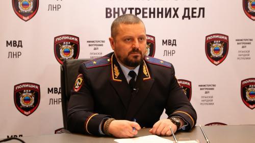 ForPost - МВД ЛНР завершило активную фазу антидиверсионной операции