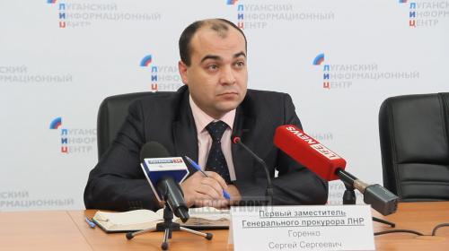 ForPost - Генпрокуратура ЛНР планирует попросить Народный Совет лишить неприкосновенности ряд депутатов