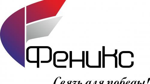 ForPost - Республиканский оператор «Феникс» запустил в ДНР новый тарифный план