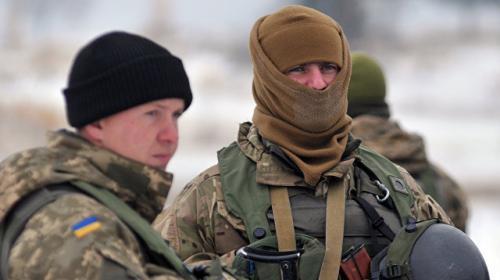 ForPost - ДНР пригрозила ВСУ