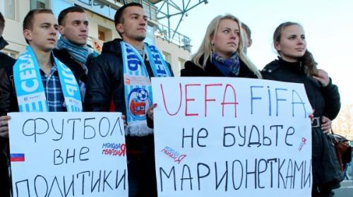 ForPost- УЕФА не приедет в Крым