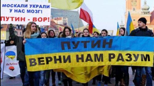 ForPost- Украина между майданом и минным полем: за что стоят, разваливают, убивают