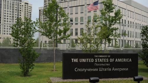 ForPost- В Крыму госдепу США порекомендовали переключиться на Украину
