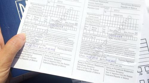 ForPost- Ради поездки в Крым украинец пошёл на криминал