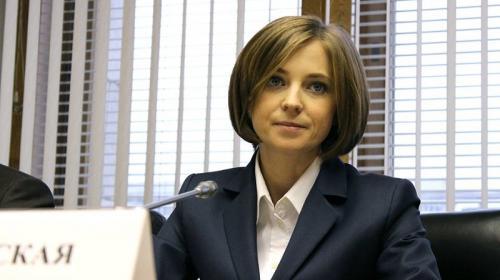 ForPost- Поклонская официально обвинила руководство Украины в геноциде