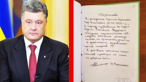 ForPost- Украина за неделю: патриотизм как форма обкрадывания своего народа