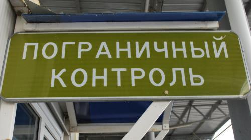 ForPost- Украинец 45 раз незаконно пересекал границу в Крыму