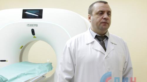 ForPost - Луганские онкологи готовы принять больных из подконтрольных Киеву районов