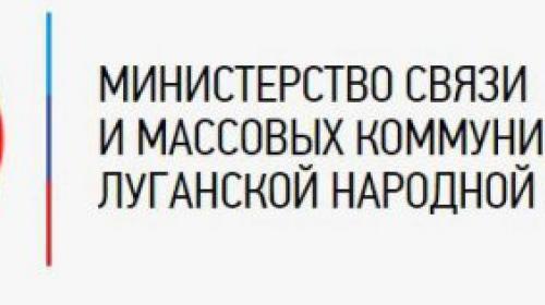 ForPost - В ЛНР опровергли слухи о мобилизации населения