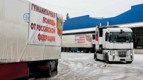 ForPost - Семьдесят третий гуманитарный конвой из России прибыл в Донецк