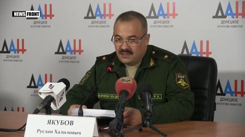 ForPost - Почти 400 боеприпасов выпущено подразделениями ВСУ по ДНР за сутки – СЦКК