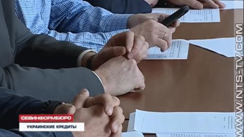 ForPost- Законы о списании долгов по украинским кредитам в Крыму и Севастополе пока не работают