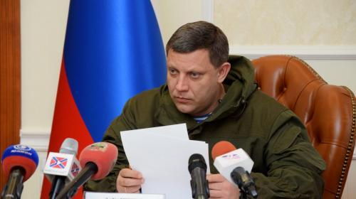 ForPost - Захарченко объявил о начале плановых учебных сборов резервистов Вооруженных сил ДНР
