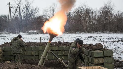ForPost - ВСУ обстреляли из минометов четыре населенных пункта — МО ДНР