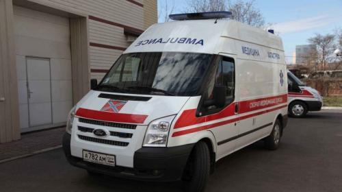 ForPost - Телефонные номера скорой медицинской помощи по городам и районам ДНР