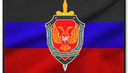 ForPost - МГБ ЛНР получило список диверсантов, подготовленных для выполнения задач в Донбассе и Крыму
