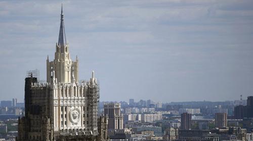 ForPost - Москва увидела в ядерной доктрине США подтасовки и лицемерие