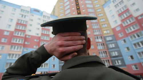 ForPost - Верховный суд объяснил, что будет с жильем военных при разводе