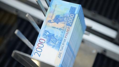 ForPost - Купить что-то на купюры 200 и 2000 рублей удается не везде