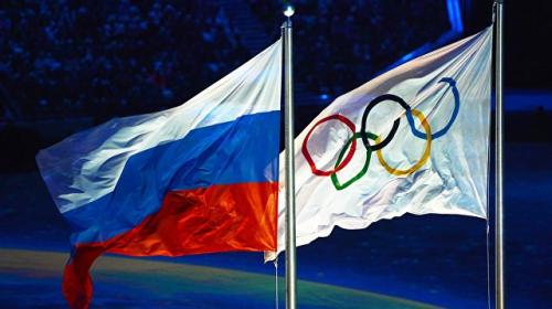 ForPost - МОК отказал 15 оправданным россиянам в приглашении на Олимпиаду-2018