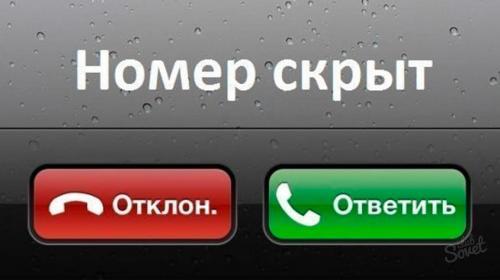 ForPost - Сотовых операторов будут штрафовать за рассылку анонимного спама