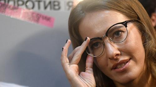 ForPost - Собчак заявила, что не видит угроз для России со стороны НАТО