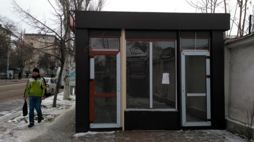 ForPost- В Севастополе жители улицы Гоголя остались без «хлебного места» и без тротуара