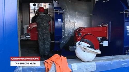 ForPost- В Севастополе построят 10 газоблочных модульных котельных